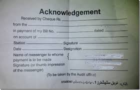 Acknowledgment Of Payment Receipt