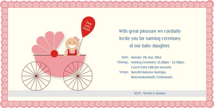 Baby naming ceremony invitation card template