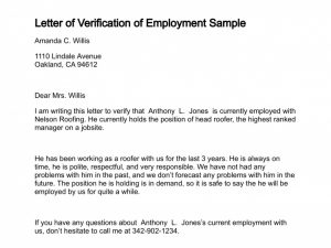 Employee work verification letter template