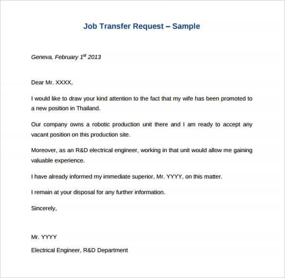 HR Transfer letters exampless