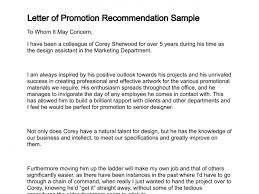 Promotion cover letter for internal position template