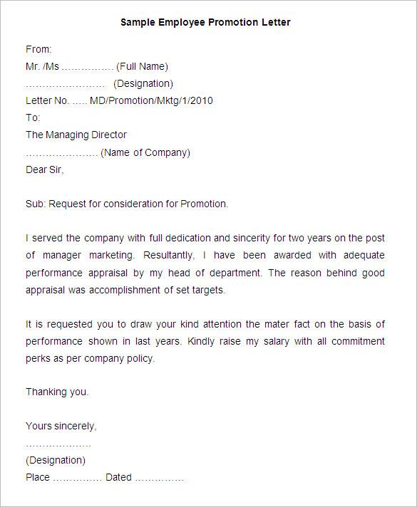 Sample Employee Promotion Letter