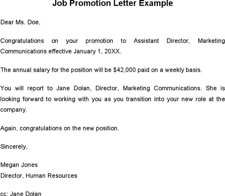 hr-promotion-letter-example